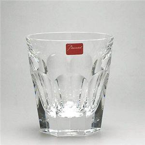 ロックグラス(オールドファッション)