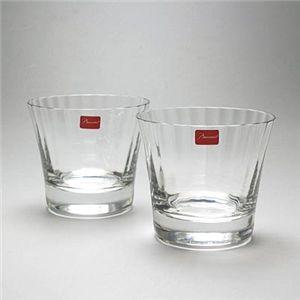 ミルニュイ ペアグラス